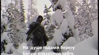 """Песня  """"Открытая Дорога"""" из фильма """"Счастливые Люди"""""""