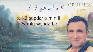 شعر كوردي مترجم الى العربية
