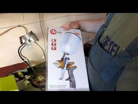 Краскопульты LVLP INTERTOOL PT-0135 и FINIXA SPG-501