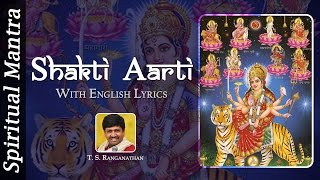 Shakti Aarti - Om Jaya Jaya Shakti by T. S. Ranganathan ( Full Song )