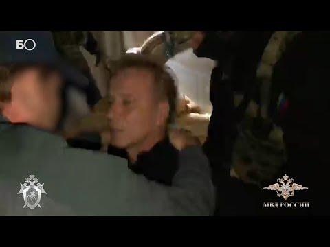 Появилось видео задержания