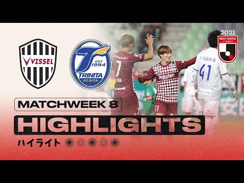 Kobe Oita Goals And Highlights