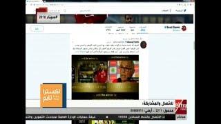 اكسترا تايم  سعد سمير: محمد صلاح من صغره شخص متزن وبسيط ومازال