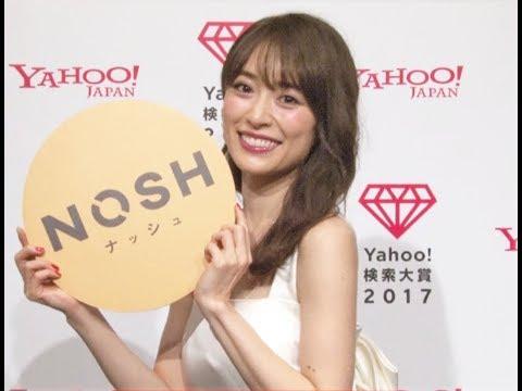 泉里香「最も検索されたモデル」に選出!