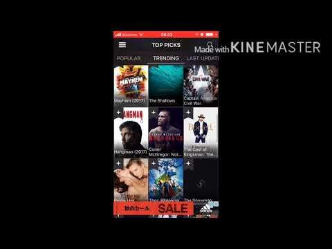 Cara paling mudah !!! Nonton film bioskop terbaru di HP gratis