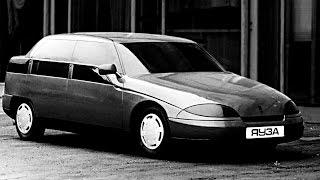 Как в СССР видели автомобиль будущего. Забытые новинки авто и необычные машины СССР. Истра и Яуза