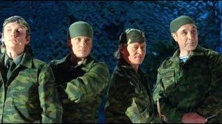 Военные Шоу Уральские пельмени 2 Сюжета Армейский юмор