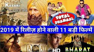 11 Upcoming Bollywood Movies list 2019 release date, Total Dhamaal, Akshay Kumar Ajay devgan