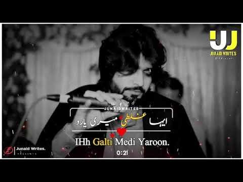 zeeshan-rokhri-new-song-|-new-punjabi-&-saraiki-whatsapp-status-song