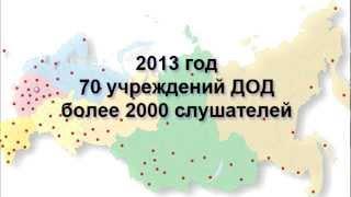 Курс ЛА 30.06 - 01.07.18 День 2 Фрагмент доп. курса