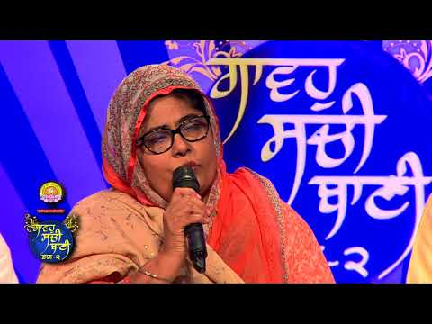 GAVO SACHI BAANI 2 | Studio Rounds | Promo | Thu 11th Jan | 9 pm | PTC Punjabi