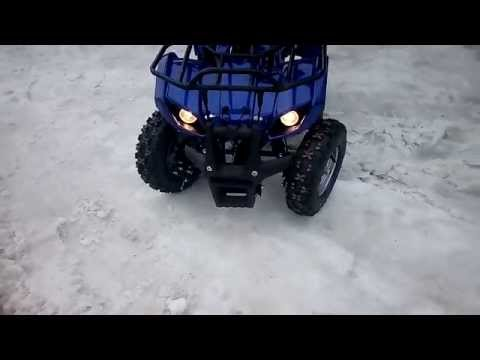 Квадроцикл Avantis Hunter Mini 49cc