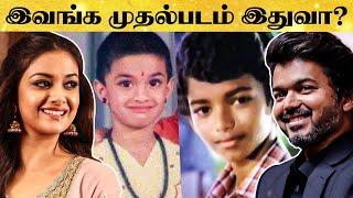 Kollywood Stars Unknown Debut Movies as Child Artists   Thalapathy Vijay   Hansika   Keerthy Suresh