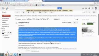 Как вывести деньги с Youtube? - VSP!(Мой новый канал: https://www.youtube.com/channel/UCd9auDxSkcyR12AtgLFcEWA ---------------------------------------------------------------- Ссылка на подключение., 2015-01-31T16:59:06.000Z)