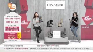 [홈앤쇼핑] [엘리스까노] 천연양털 셔링 미들부츠