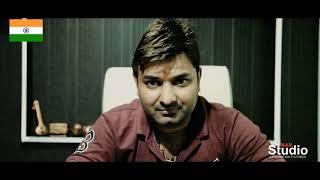 Happy Independence Day 2018 | Film Director Aarun Nagar | Kirti Motion Pictures | MAV Studio