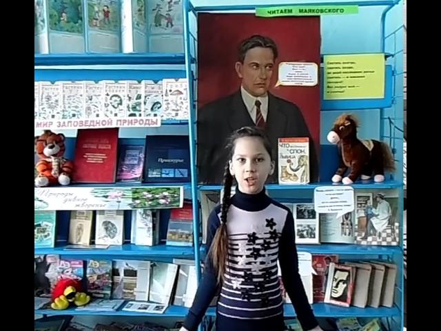 Изображение предпросмотра прочтения – ВикторияДежина читает произведение «Тучкины штучки» В.В.Маяковского