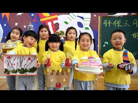 China to strengthen supervision, promote legislation of preschool education