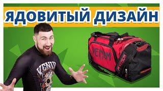 Venum Trainer Lite✓Для всех бойцов,спортивная сумка !