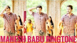 Mahesh Babu New Ringtones | Maharshi Telugu Movie Ringtones
