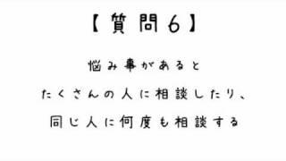 内面モテガール診断