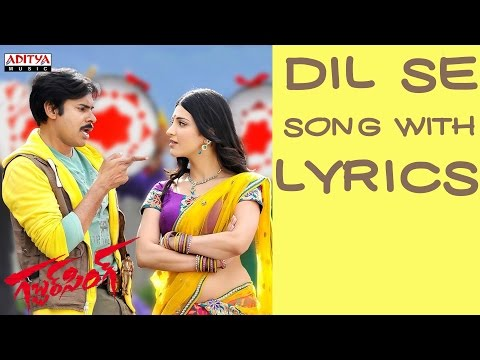 Gabbar Singh Full Songs With Lyrics - Dil Se Song With Lyrics - Pawan Kalyan, Shruti Haasan, DSP
