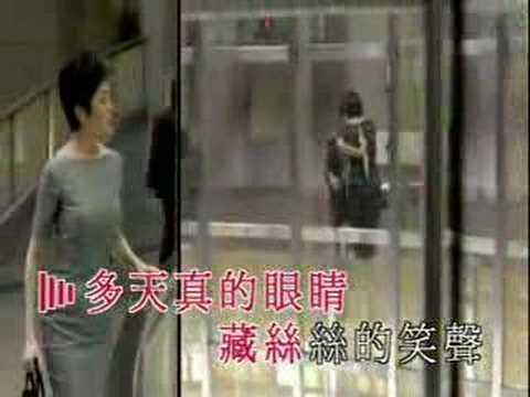 劉德華 Andy Lau - 心只有你