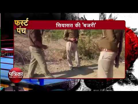 15 Feb Patrika Prime Time- FIRST PUNCH