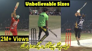 Unbelievable Sixes In Tape Ball Cricket | Best Sixes In Tape Ball | Tape Ball Cricket