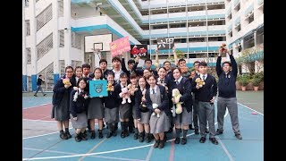 Publication Date: 2017-12-07 | Video Title: CCCCYC (2017-2018) 6A 惜別會