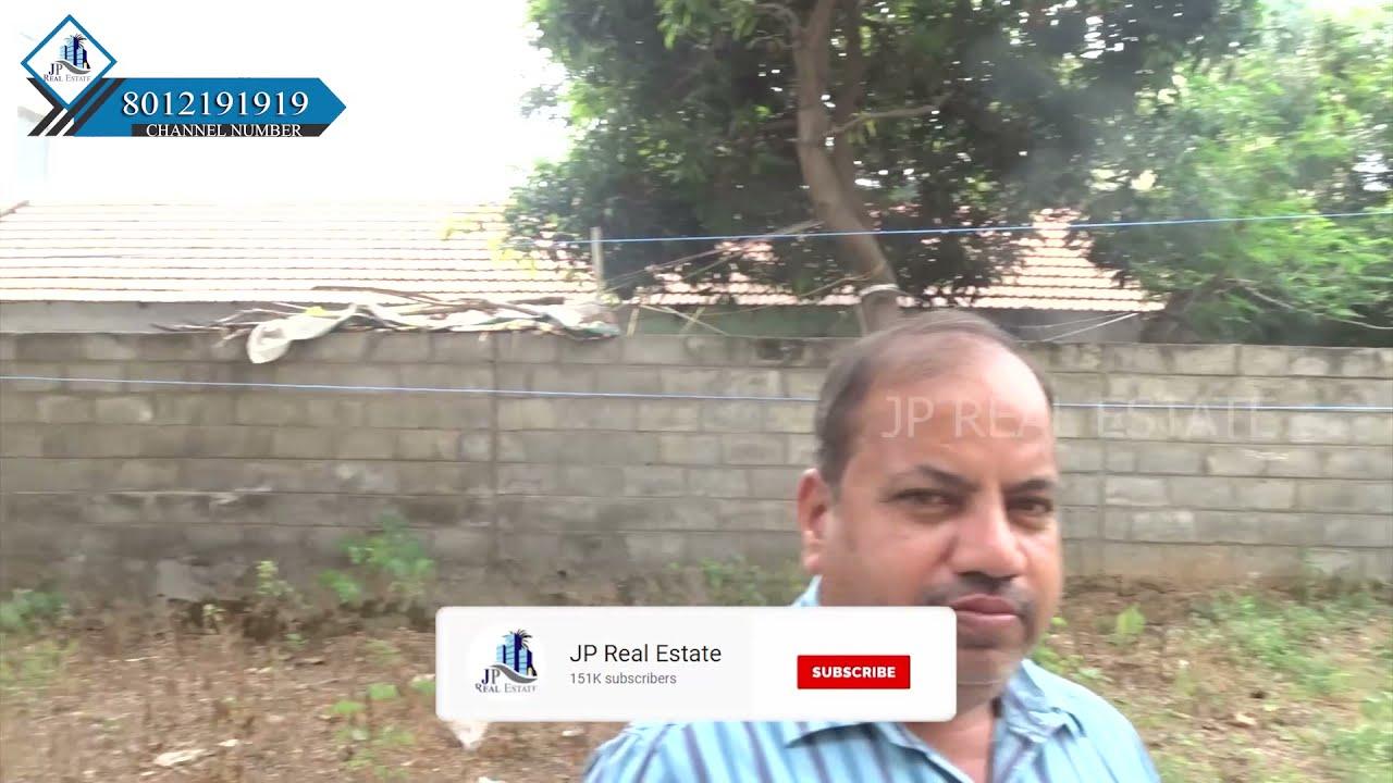 7.50 சென்ட் சைட் விற்பனைக்கு - திருப்பூர் புதிய பஸ் நிலையத்திற்கு பின்புறம்/Site For Sale