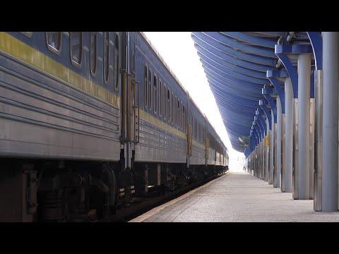 Безпечна поїздка: як українцям захистити свої права під час поїздок у потягах?