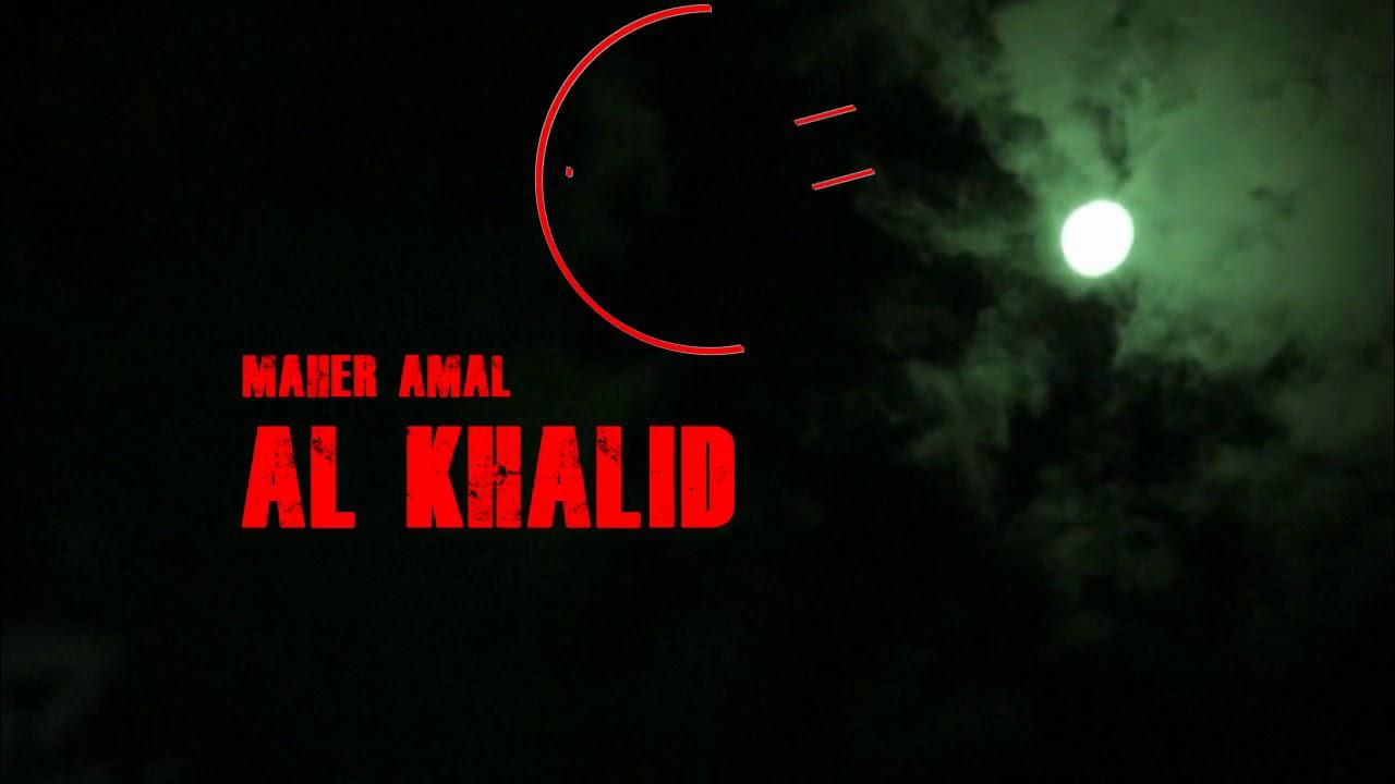 Download Muhabat ka Zordar amal