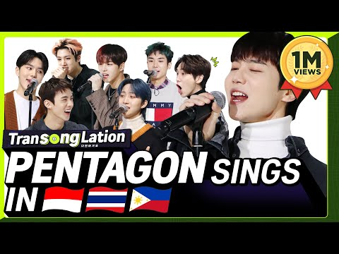 K-POP STARS sing in THREE Languages🎤| INA/TAG/RUS | PENTAGON | TRANSONGLATION