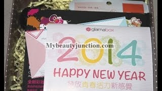 Unboxing and review of Glamabox January 2014, a beauty box that ships worldwide Thumbnail