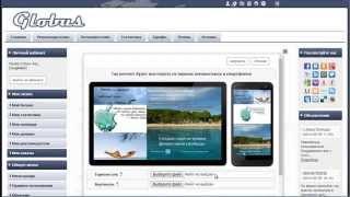 Глобус мобайл - заработок на просмотре рекламы с помощью телефона - планшета - компьютера - ноутбука