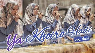 Ya Khoiro Hadi Resepsi Pernikahan Miftahul Kirom Widya Ayuningtyas Sumbersuko Gempol Pasuruan