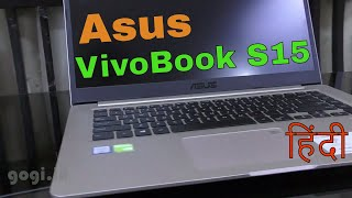 Asus VivoBook S15 review - Laptop with NanoEdge display, fast charging battery, price Rs. 60K