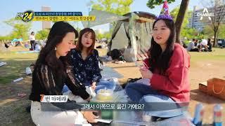 한강공원 명소 두번째~ '여의도 한강공원' 제대로 즐기는 법! thumbnail