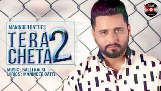 Tera Cheta 2 | Maninder Batth | Latest Punjabi Song | Full Audio Song | Batth Records