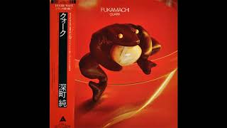 Jun Fukamachi - Quark (1980)