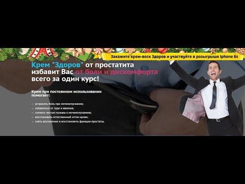 Лекарственный препарат Гель Сальвагин