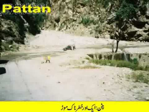Jalal Chandio, Saraiki, Journey on KKH, Shell Pak (1).flv