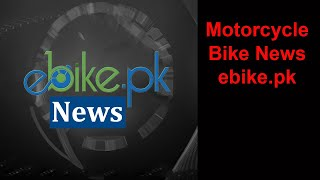 Weekly Automobile News at ebike.pk - 22 Dec 2018