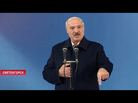Лукашенко пригрозил России отбором нефти / Выступление в Светлогорске