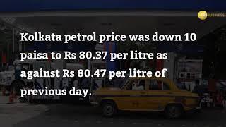 Petrol prices in Delhi, Mumbai, Kolkata, Chennai today