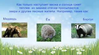 Презентация весна для дошкольников