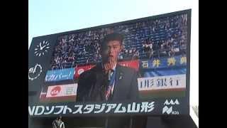 2014年10月11日(土) J2リーグ第36節 vsV・ファーレン長崎(NDソフ...