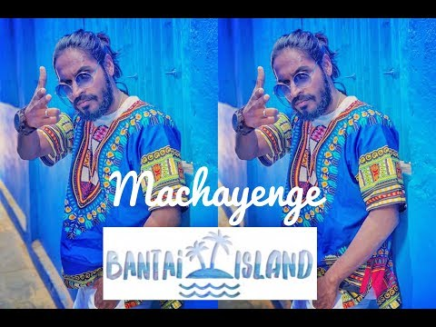 EMIWAY BANTAI || MACHAYENGE New Song Is Out || 25th January 2019.