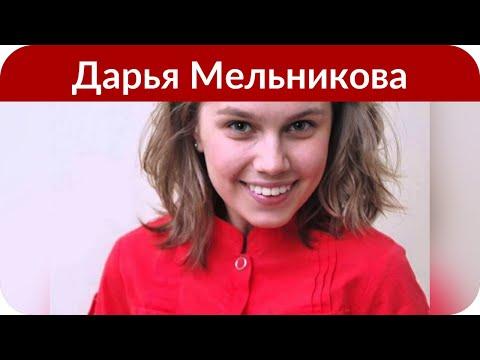 Мельникова планирует избавиться от растяжек после вторых родов с помощью пластики